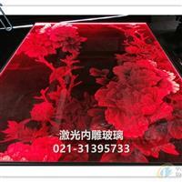 上海激光内雕发光玻璃 雕刻玻璃 内雕亚克力 牡丹