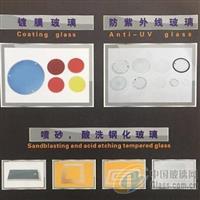 供应防紫外线玻璃
