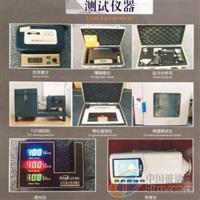 供應玻璃檢測儀器光澤度器