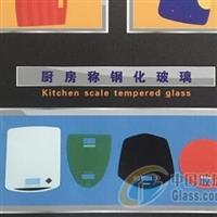 供应厨房秤钢化玻璃