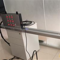透光率在线测试仪