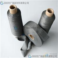 高溫金屬布,灰色阻燃鐵鉻鋁纖維布,高溫金屬帶廠家直銷