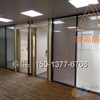 深圳办公室铝框边玻璃隔断