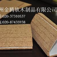带泡棉软木垫