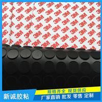 厂家直供格纹橡胶制品 3M橡胶垫 橡胶防滑胶垫