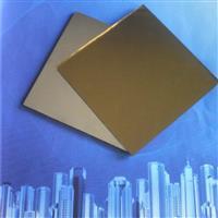 4mm老金黄镀膜玻璃     镶嵌玻璃