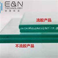 供给修建工程夹层玻璃不流胶EVA胶片