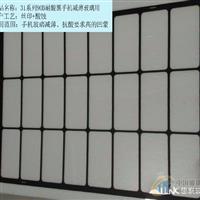 WLL-31系列耐酸碱溶油墨(适用于手机减薄玻璃)