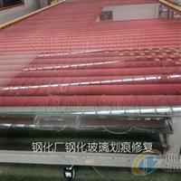 2016.03.18 钢化玻璃修复案例