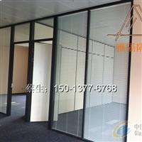 深圳办公室铝框高隔断