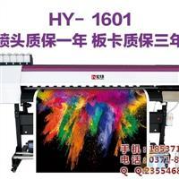 宏印压电写真机HY-1600S的选择点