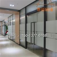 东莞办公室铝框边内带百叶帘玻璃隔断