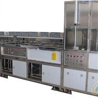 深圳威固特光纤聚焦镜片超声波清洗机