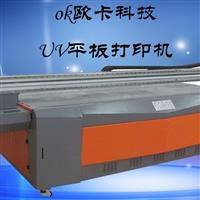 uv平板打印机都有多少价位?