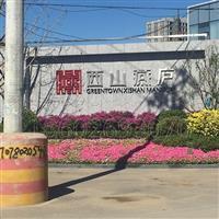 北京样板间玻璃修复施工