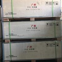 汕头市供应pvb胶片