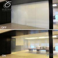 广州驰金智能调光玻璃隔间-断电效果磨砂白