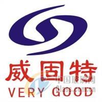 深圳威固特压电MEMS传感器超声波清洗机