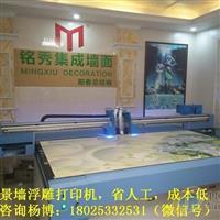 桂林5D视觉背景墙浮雕打印机