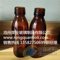 沧州荣全药用玻璃瓶有哪些优点