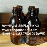 药用玻璃瓶比传统塑料包装有哪些优点