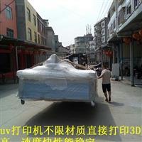 泰州5D视觉玻璃浮雕画uv喷绘机