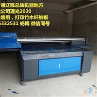 2513理光5D玻璃立体画平板喷画机报价