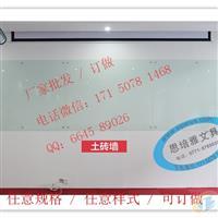 批发桂林州黑板  学校推拉板  玻璃白板