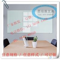 玉林玻璃白板  玉林玻璃白板(尺寸可订做)