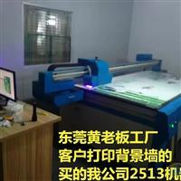 邢台5D视觉装饰画浮雕打印机