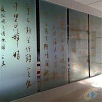 藝術玻璃廠家 玻璃背景墻 雕刻玻璃