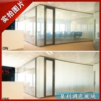 智能调光玻璃,高品质通电玻璃