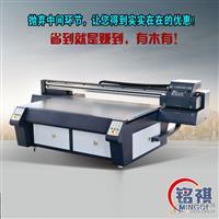 玉雕背景墙打印机,济南背景墙打印机生产厂家