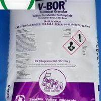 佛山戴氏玻璃化工材料供應廠家 供應五水硼砂