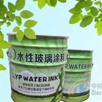中山林鹏供给水性玻璃涂料