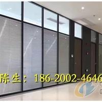 惠州双层玻璃中间带百叶窗隔墙
