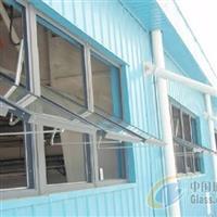 鋼質防火玻璃窗