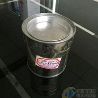 led-uv双重固化油墨 玻璃油墨
