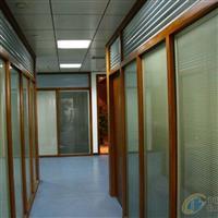西藏内置中空百叶玻璃门窗