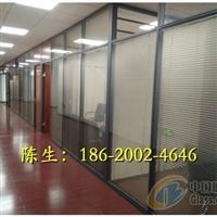 珠海办公室玻璃加百叶帘隔墙