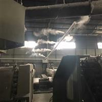 荆州加湿机,蔬菜水果保鲜喷雾加湿机