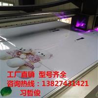销量好的3D玻璃移门图案浮雕打印机