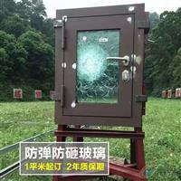 江玻特种玻璃 防弹玻璃 防砸玻璃