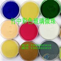 竹中厂家直销环氧填缝剂|美缝剂用烧结彩色玻璃微珠