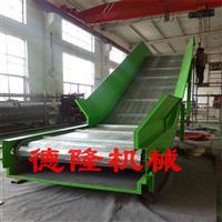 不锈钢链板输送机链板爬坡输送机