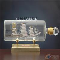 工艺酒瓶 内置帆船形工艺玻璃酒瓶