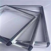 中空玻璃铝隔条