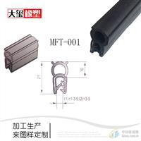MFT密封条MFT系列机械设备电器机柜用密封胶条