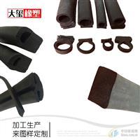 三元乙丙发泡密实密封条复合共挤橡胶条机械垫带防撞