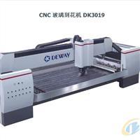 迪威供应 CNC 玻璃刻花机 DK3019